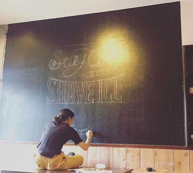 製作中①#engawa1441 #かき氷 #かきごおりすと #芸術 #お洒落#typography #art #staycool #shaveice #logo #和 #居心地 #チョークアート #chalkart #artist #Japan #fuji #河口湖 #富士五湖#かきごーらー#ローストビーフ#cafe#旅(Instagram)